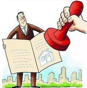 司法部:不准办理涉及不动产处分的全项委托公证