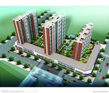 住房供应新体系逐步建立  楼市长效框架成定局