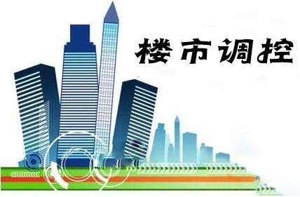 解构中国楼市: 因城施策 没有炒房才会有住房