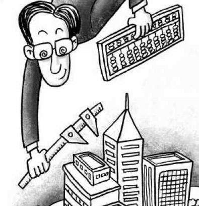 多地土地供应政策生变 房产市场长效机制轮廓渐现