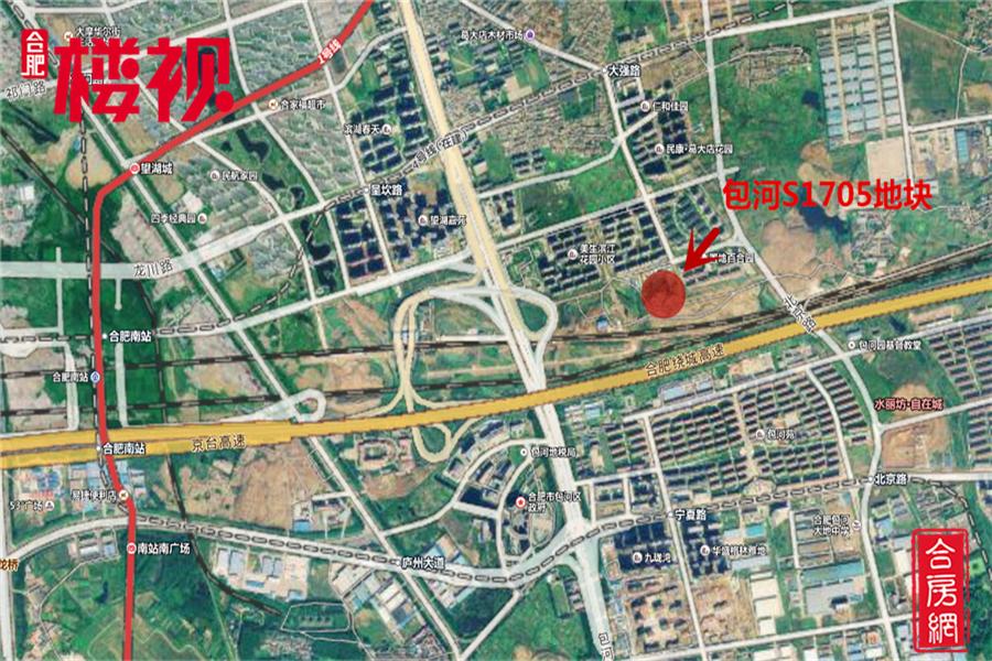 探地丨包河S1705地块实探 360套房难解楼市饥渴