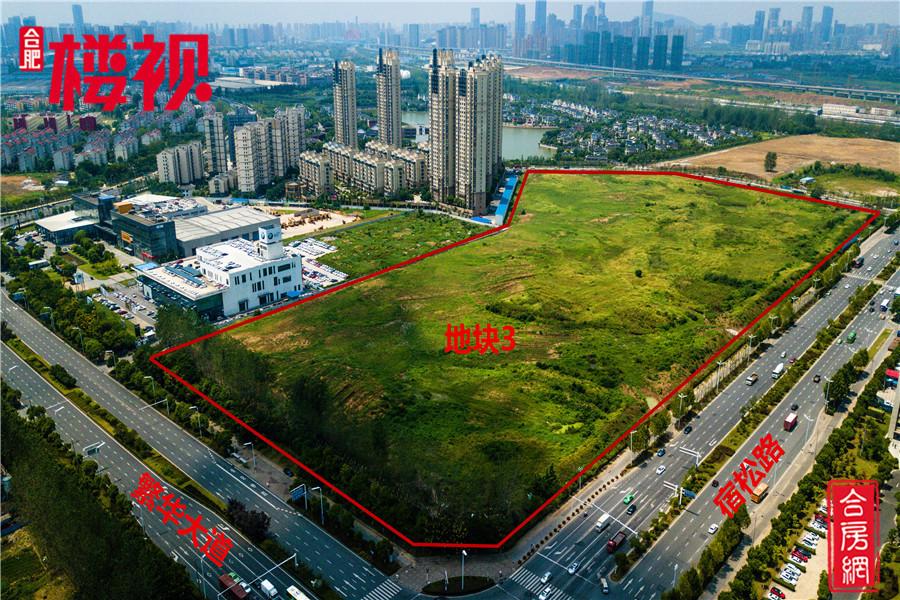 探地丨经开优质地块3 245亩超大商住地待拍