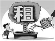 广州佛山商用房可改成租赁住房 10年内不得转让