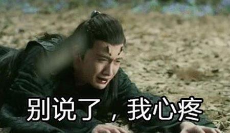 在淮北有一套房可以少奋斗多少年?算完扎心,想哭