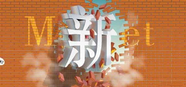 皖省统计局公布企业创新报告:安徽企业居全国第四