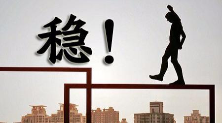 港媒:擴金磚合作機制 增國際話語權