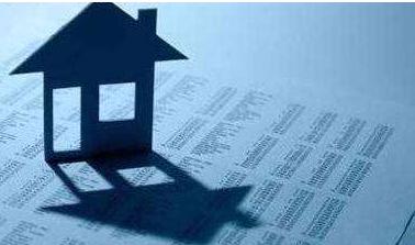房地产相关税收出现回调 未来市场涨幅逐渐放缓