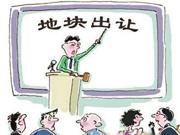 北京住建委:开发商施工扬尘治理不达标将停止拿地