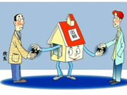 住房租赁市场发展迅速提速 监管体系仍大有的作为