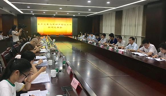 明天起,南京主城区房产业务实现一体化办理