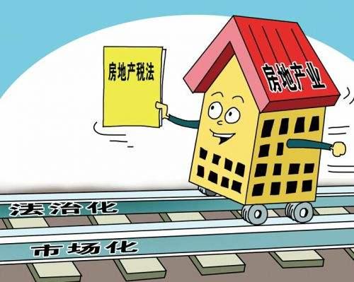 房地产长效机制足音渐近 配套改革政策或将出台!