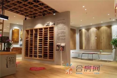 孟荣富如何在17载内造就富得利地板橡木地板主流地位