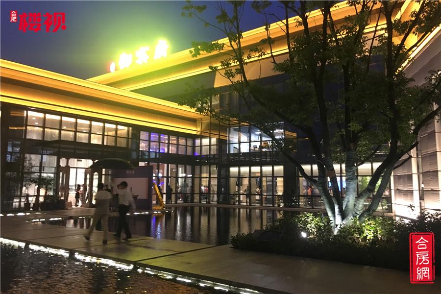 合肥城建.琥珀御宾府体验中心 9月27日大美公开