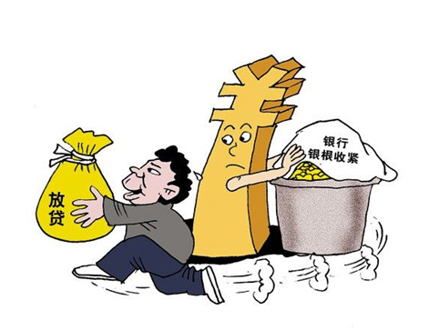 新华社:堵住违规操作漏洞 让消费贷回归正途