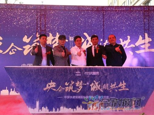 中国铁建悦湖国际楼盘视频