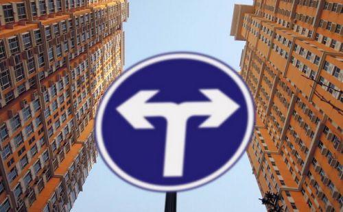 国家统计局局长:国家反对房地产投机的取向不会变