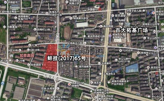 首次进驻蚌埠 中梁以1.91亿斩获禹会区两宗居住地