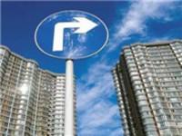 国土部对70城住宅用地出让合同执行情况展开检查