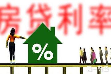 全国首套房贷利率年内第九次上涨 超九成银行无优惠