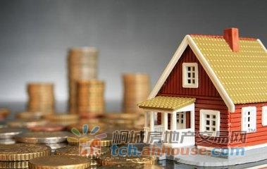 北京:建立符合首都特色的住房制度和长效机制