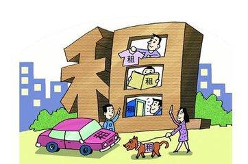 住房租赁市场有望超4万亿 一二线城市成主战场