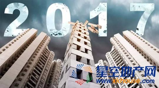 10月25日,一场中国商业地产界的盛事即将拉开