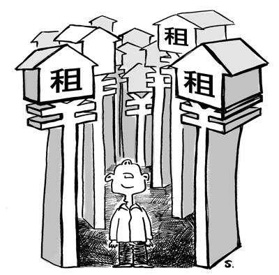 住建部长:坚持房住不炒 加快制定住房租赁管理条例