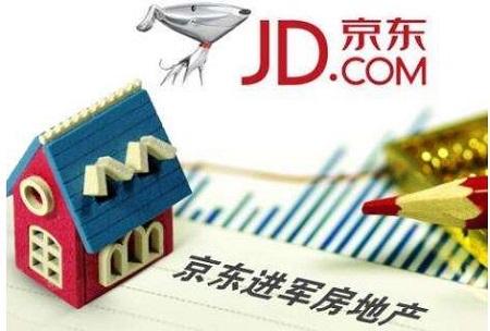 """京东""""讲述""""房地产的故事:新的盈利模式会成功吗"""
