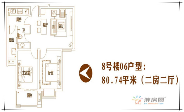 <a href=&#39;http://newhouse.hn.ahhouse.com/3459/&#39; target=&#39;_blank&#39; style=&#39;color:red;text-decoration:underline;&#39;>金恒雅苑</a>8#楼06户型.jpg