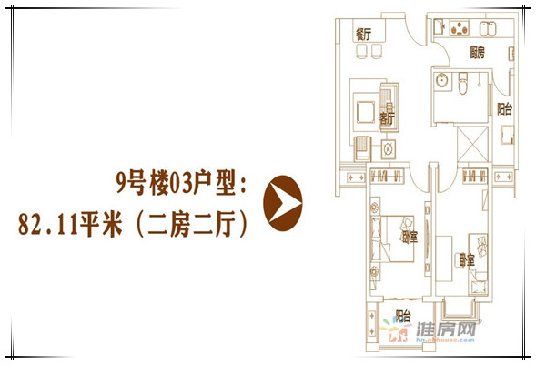 <a href=&#39;http://newhouse.hn.ahhouse.com/3459/&#39; target=&#39;_blank&#39; style=&#39;color:red;text-decoration:underline;&#39;>金恒雅苑</a>9#楼03户型.jpg