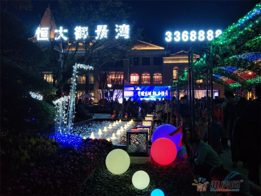 恒大御景湾灯光音乐节震撼启动,万人争睹引爆东湖燃情之夜!