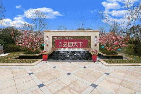 献礼城西,美的公园天下打造泉山区首个5M智慧健康社区
