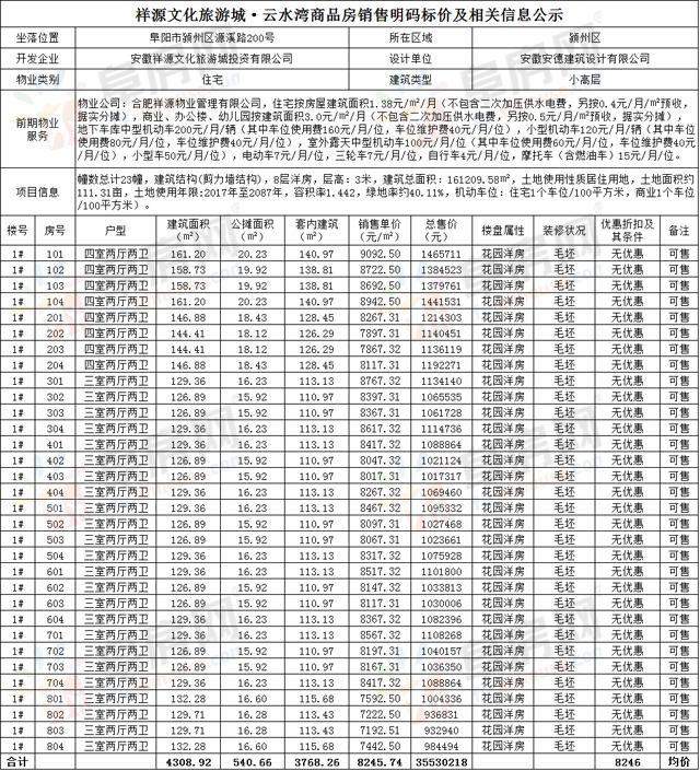 QQ图片20171114141629.png