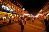 海外投资紧随国家战略 一带一路沿线柬埔寨成首选