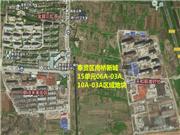 龙湖、卓越竞得奉贤南桥2幅宅地 总成交金额62.59亿