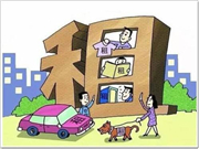 租房族好消息! 这13个城市盖的这种房子只租不卖