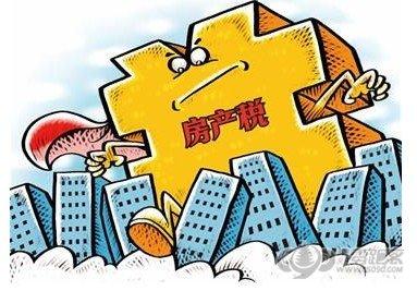 限购、限售、上调房贷后 房产税何时出台?