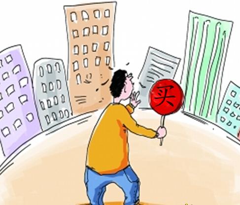 小编全方位揭秘 在芜湖买房为啥会如此的艰难?!