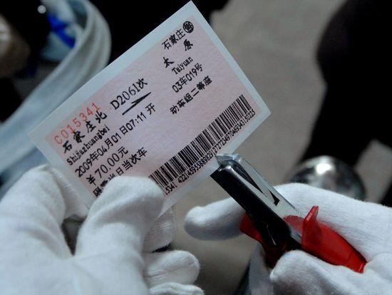 11月23日起12306网站购买火车票支持微信支付
