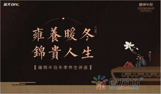 12.1雍锦周末活动前宣(1)571.png