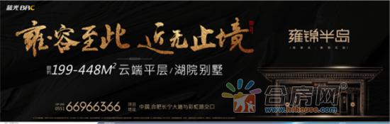 12.1雍锦周末活动前宣(1)687.png