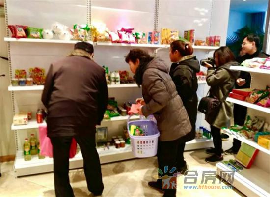 时光里软文2017年12月7日740.png