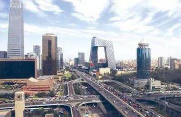 北京市住建委:国企自用地建房非福利分房