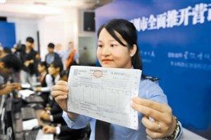 南昌市开出首张邮政代开增值税普通发票