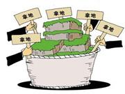 土地储备中的马太效应:十强房企拿地货值超5万亿