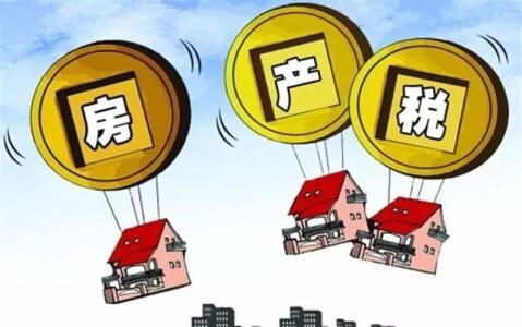 财政部长官媒撰文:个人住房按评估值征房产税