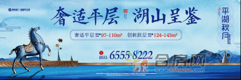 171221平湖秋月 圣诞节活动前宣1(1)877.png
