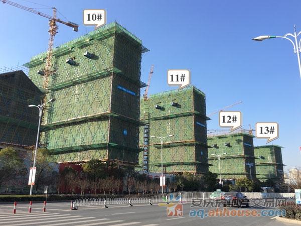 10#、11#、12#、13#楼主体工程