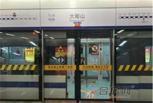 12.25地铁2号线PC推文【绿地柏仕公馆】609.png