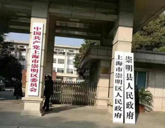 1月13日,上海崇明区人民政府正式挂牌。